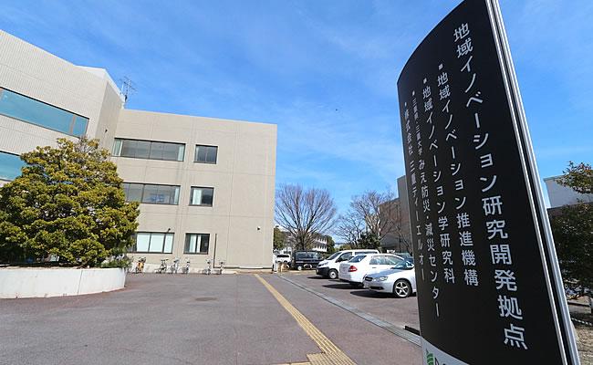 三重TLO外観写真(三重大学内地域イノベーション研究開発拠点A棟)